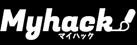 Myhack [マイハック]